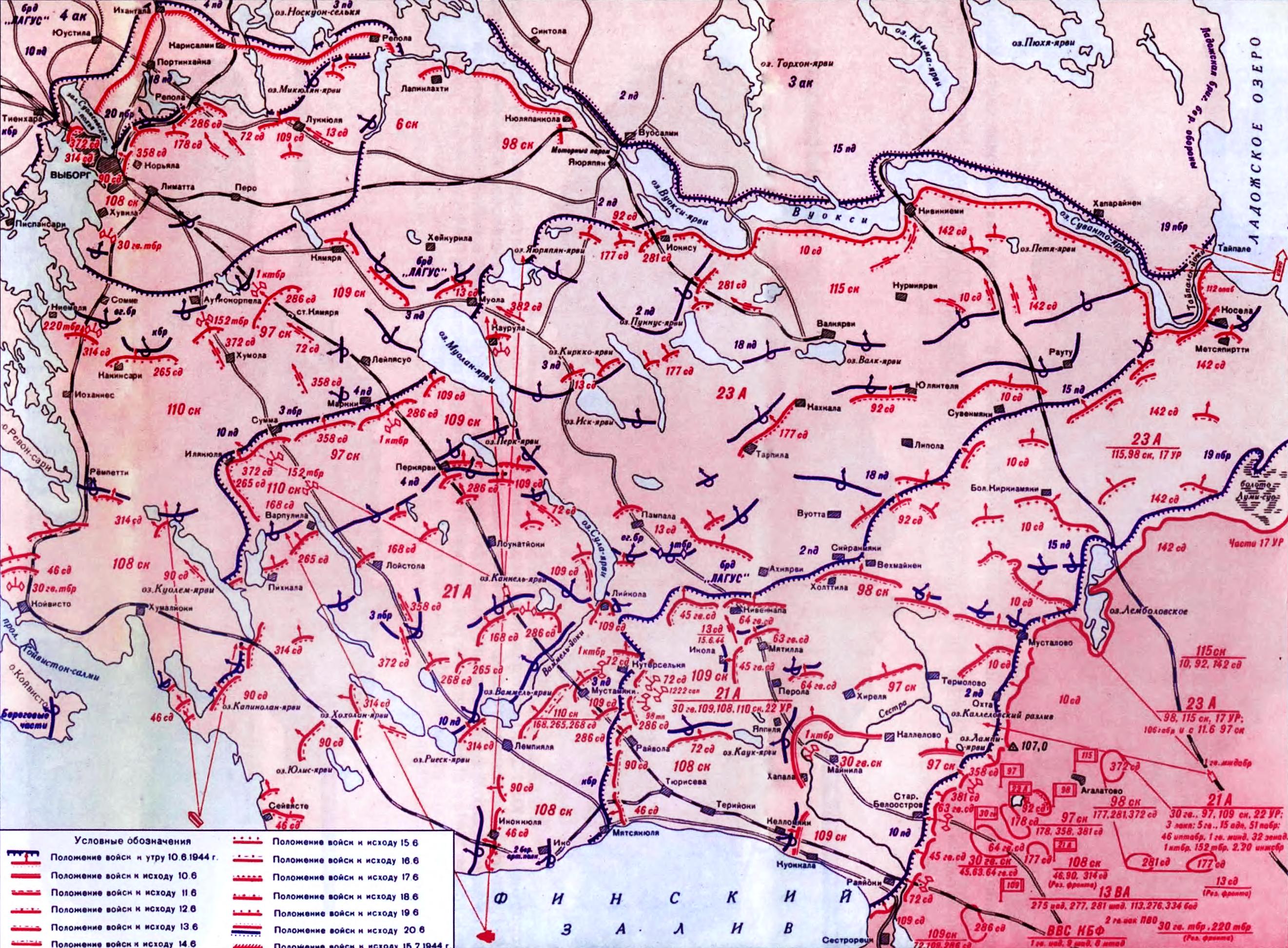 Карта-схема Выборгской